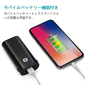 OPOLAR 充電式手持ち扇風機 5200mAhモバイルバッテリー内蔵 USB充電式 折りたたみスタンド機能付き
