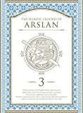 Animation - The Heroic Legend Of Arslan (Arslan Senki) Vol.3 [Japan LTD BD] GNXA-1763