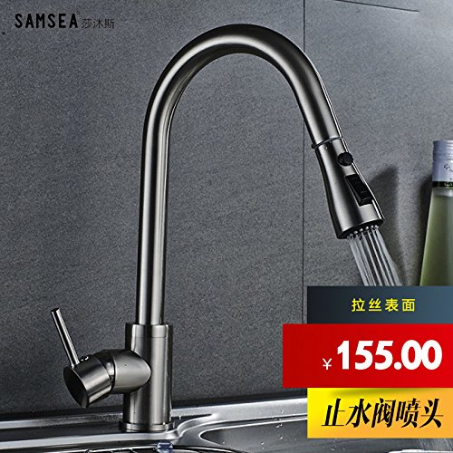 The Tee-down Two Gears With the Water Valve Hlluya Professional Sink Mixer Tap Kitchen Faucet Flat Tee body kitchen faucet sink Flat Tee body redating hot and cold drawn-down black, Flat Tee black two gears