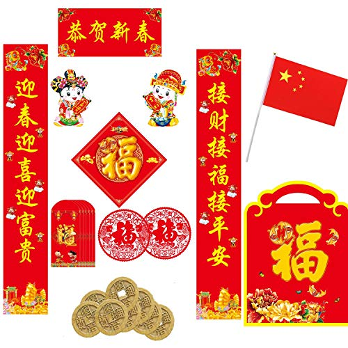 Resky Chinese Couplet Decorative Setfor 2020 Chinese New Year Spring Festival Chun Lian, Chinese Fu Sticker, Fu Characters, Door Children Sticker, Red Envelopes, Dragon Chinese Good Luck Coins Fl