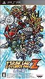 第2次スーパーロボット大戦Z 再世篇 - PSP