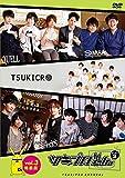 『ツキプロch. シーズン2』Vol.3 特装版 [DVD]