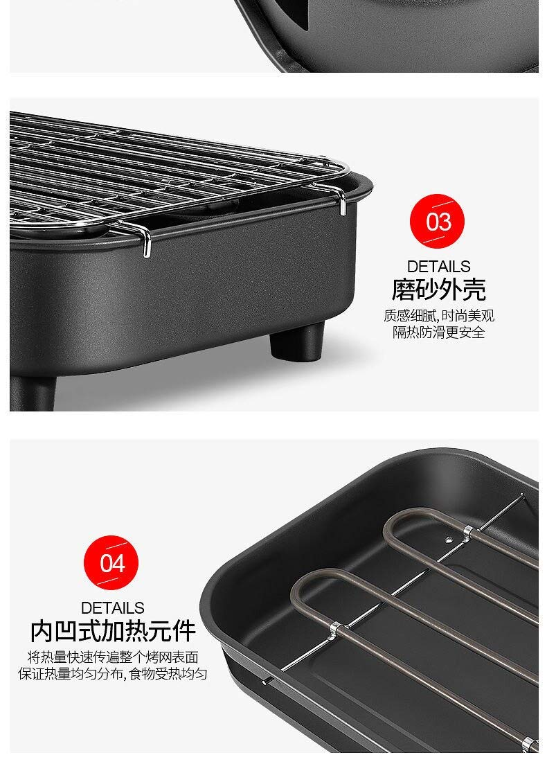 Thermal Multifunctional Electric Grill Home Electric Baking Plate Non-Smoking Iron Grill Grill Electric Barbecue Machine