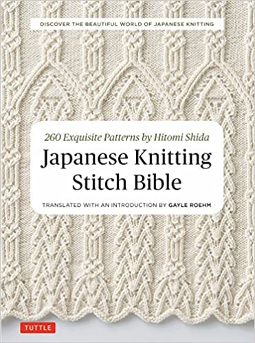 3e99de4e1 Amazon.com  Japanese Knitting Stitch Bible  260 Exquisite Patterns ...