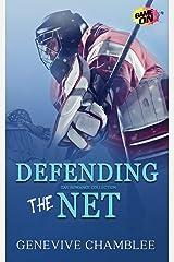 Defending the Net Paperback