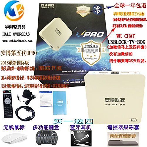 How to buy the best unblock tv box?   Htie Product Reviews