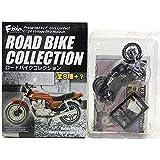 【3B】 エフトイズ F-TOYS 1/24 ロードバイクコレクション Yamaha RZ250 ニューヤマハブラック 単品