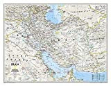 Iran Classic [laminated] (national Geographic Referenc...