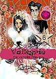 Valkyrie the Vampire Princess 6 for Girls (Valkyrie the Vampire Princess  for Girls)