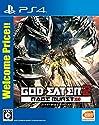GOD EATER2 RAGE BURST [Best版]の商品画像