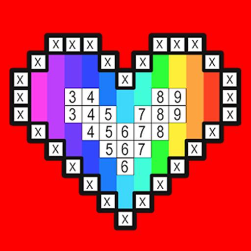 Coloring Sandbox by Number