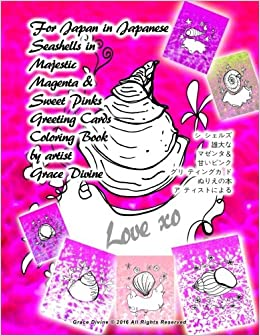 Amazon for japan in japanese seashells in majestic magenta amazon for japan in japanese seashells in majestic magenta sweet pinks greeting cards coloring book by artist grace divine japanese edition m4hsunfo