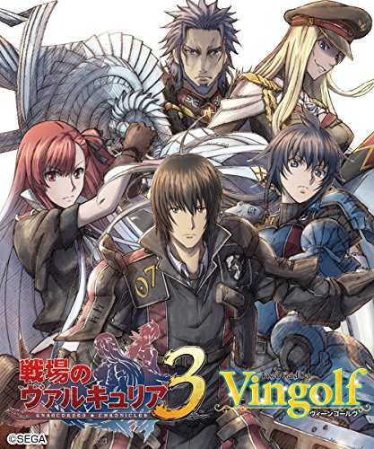 FOW Vigolf II: Valkyria Chronicles Force of Will Series 2 TCG Complete 225 Card 1st Edition English Language Box Set