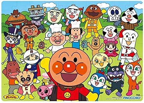 Amazon Co Jp それいけ アンパンマン アンパンマン 天才脳はじめてのジグソーパズル 70ピース 仲間たちいっぱい おもちゃ