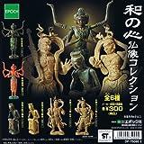和の心 仏像コレクション 奈良 フィギュア 癒し 国宝阿修羅展 ガチャ エポック 全6種フルコンプセット
