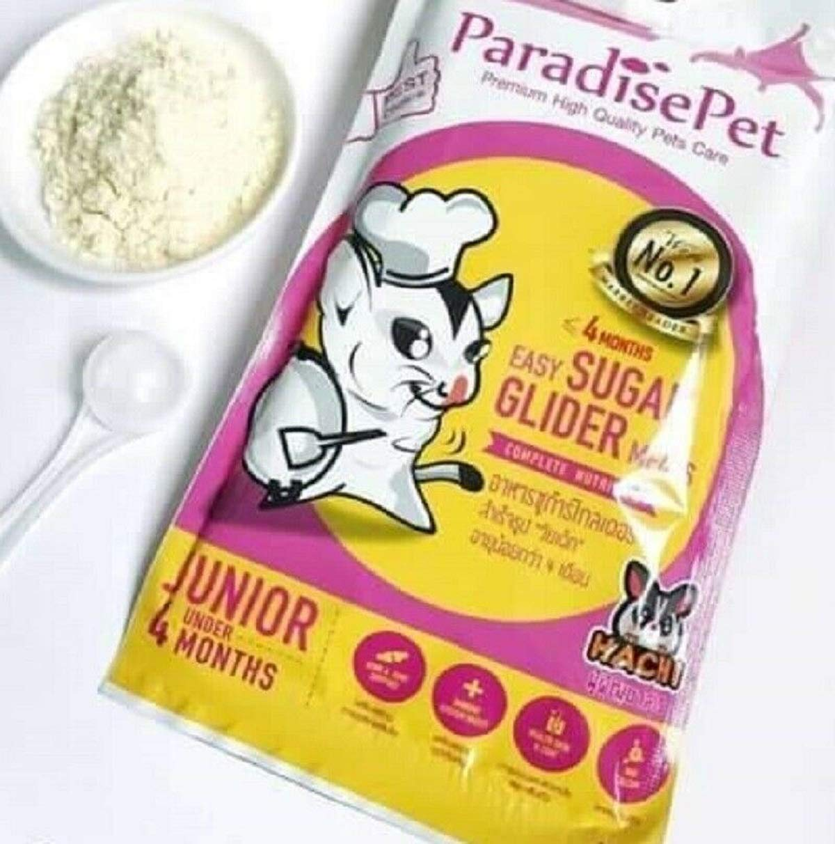 1 Pcs Instant Food Powder Complete Nutrition Meals for Sugar Glider Marmoset Squirrel Chinchillas Hamster or Small Exotic Pet, Premium Quality Pets Care for Junior or Under 4 Month (100 g.) by Polar Bear's Pet Shop