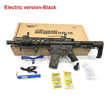 SHUNDATONG Toy Gun Shark Mouth AR-15 Gel Ball Blaster Water Gun Outdoor  Shooting Game (electric-black)