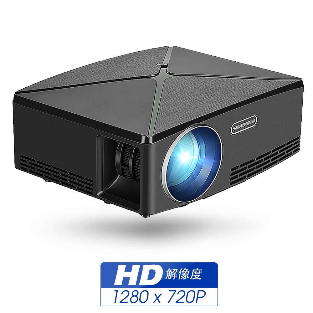 AUNモバイルプロジェクターC80 1280x720高解像度 LEDランプ搭載 ハイビジョン素材ノンロス ホームシアター/パーティーで活躍 1080P,HDMI,USB,AV,VGA対応 B07F1BGSLK