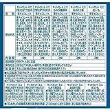 Japanease Kit Kat West Japan 12 Pcs. 5 Flavors Assortments (Japan Import)