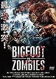 ビッグフット vs ゾンビ [DVD]