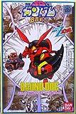 BANDAI NAMCO GAMES(バンダイナムコゲームス) BB戦士 018 バウンド・ドック