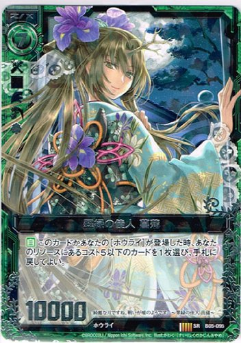 B05-095 : 翠緑の佳人 菖蒲