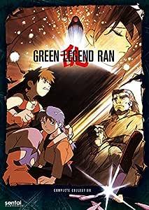 Amazon.com: Green Legend Ran: Yoshimitsu Ohashi: Movies & TV