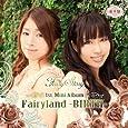 Fairyland-BIRTH 〈豪華盤〉