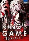 King's Game Origin, tome 5 par Kanazawa