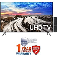 Samsung UN55MU8000FXZA 55 4K Ultra HD Smart LED TV (2017 Model) + Extended 1 Year Warranty Bundle