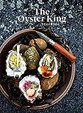 The Øyster King Cookbook