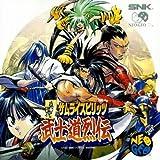 Samurai Spirits RPG (Japanese Import Video Game)