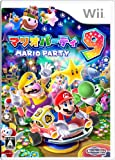 Mario Party 9 [Japan Import]
