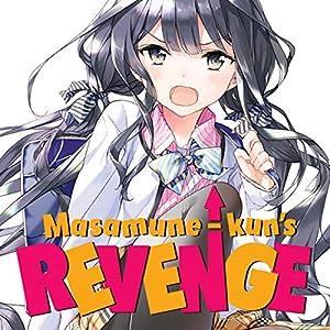 Amazon.com: Masamune-kuns Revenge Vol. 8 (Masamune-kuns ...