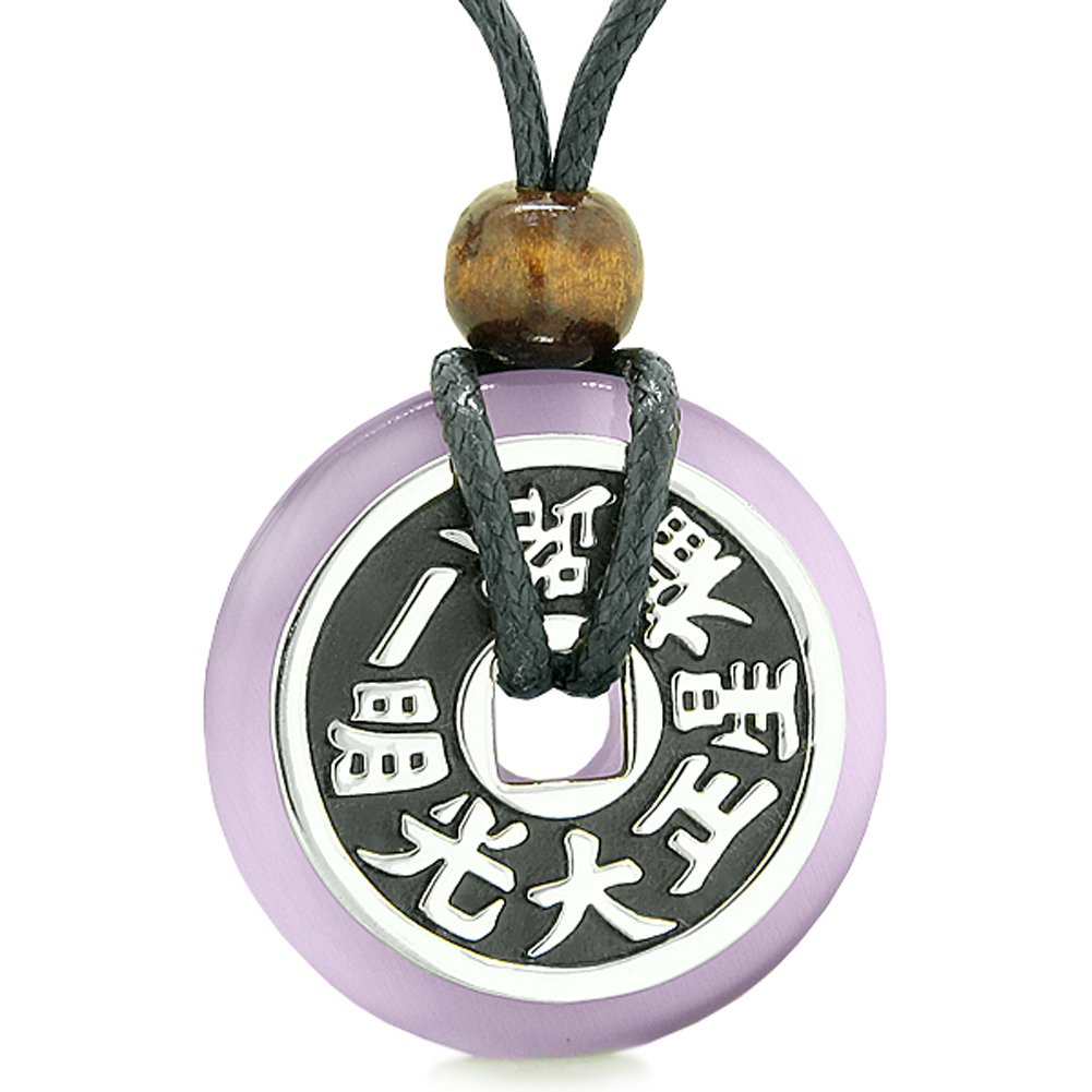 Amulets Large Reversible Fortune Coins Love Couples Yin Yang Black Purple Simulated Cats Eye Necklaces