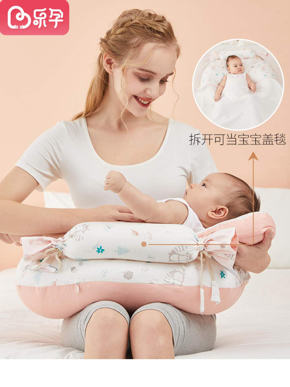 Almohada de lactancia de artefacto de alimentaci/ón almohada de alimentaci/ón cintur/ón de cintura que sostiene la cruz de artefacto de beb/é almohada de lactancia materna perezosa de beb/é 2019 nuevo