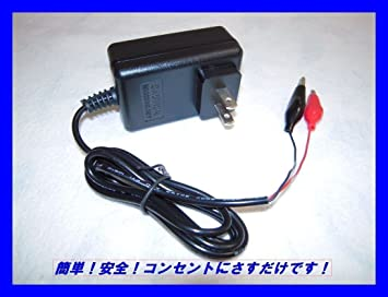 61WUL2eEQ9L._SX355_ amazon com 6v quick battery charger for megatredz kids riding toy dumar wiring harness battery at aneh.co