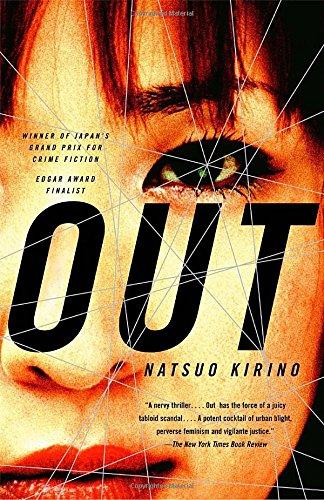 Out  A Novel