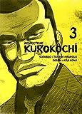 vignette de 'Inspecteur Kurokôchi n° 1 (Takashi Nagasaki)'