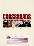 Crossroads Guitar Festival 2007 (2pc)