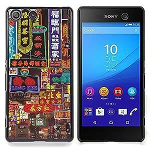 """Qstar Arte & diseño plástico duro Fundas Cover Cubre Hard Case Cover para Sony Xperia M5 E5603 E5606 E5653 (Hong Kong Oldschool Neon Signs"""")"""