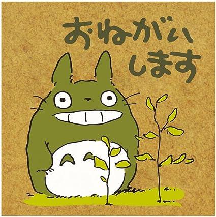 Amazon.co.jp: ビバリー ジブリ となりのトトロ スタンプ おねがいします SG-043AA: 文房具・オフィス用品