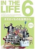 IN THE LIFE(イン・ザ・ライフ)vol.6 (NEKO MOOK)