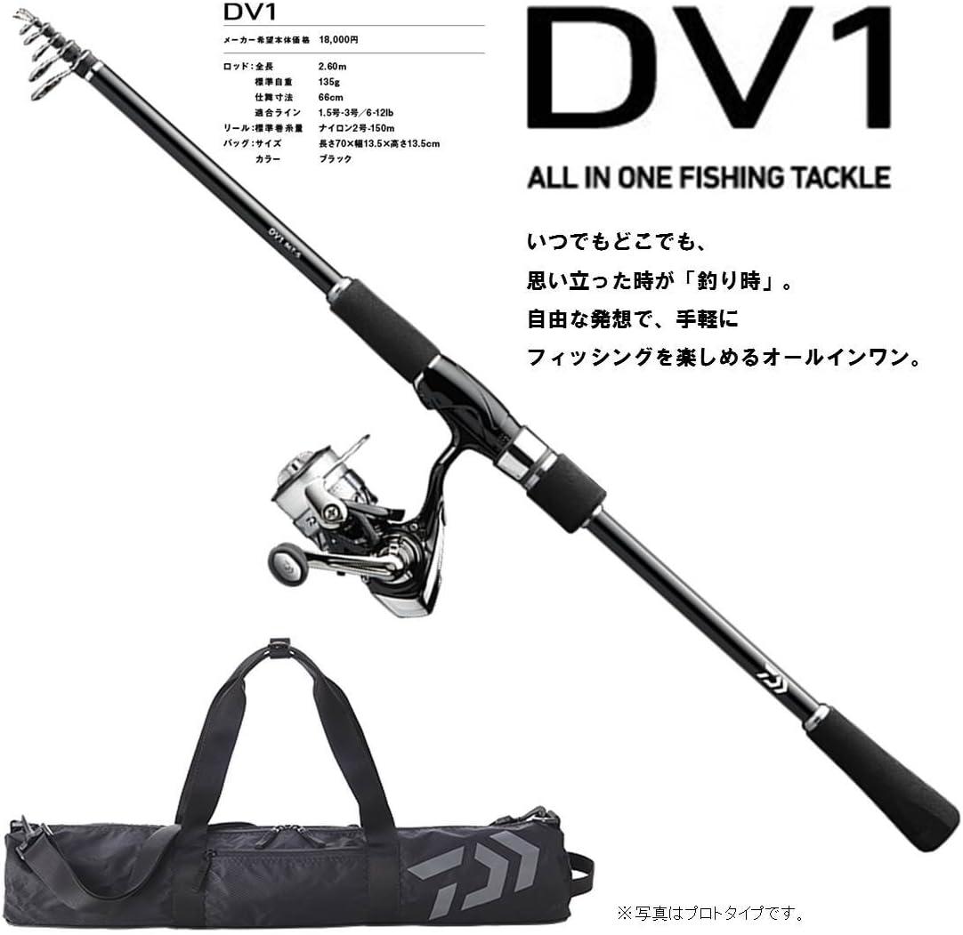 ダイワ(DAIWA)『DV1・V 2018年モデル』