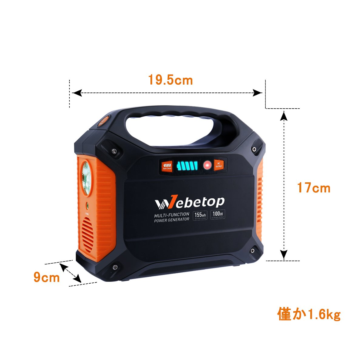 Webetop 155Whポータブル電源 家庭用蓄電池 大容量モバイルバッテリー 42000mAh