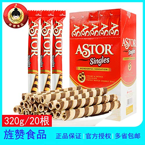 - Indonesian Ericsson Ericsson Crisp Chocolate-flavored Sandwich Bar 320gX1 Box of Heart-Injected Biscuits Weihua Crispy Egg Roll