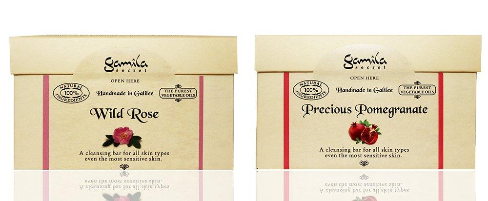 Gamila Secret Set Bars Soap (Wild Rose & Pomegranate 115gr 4oz Each) for Dry and Combination Skin