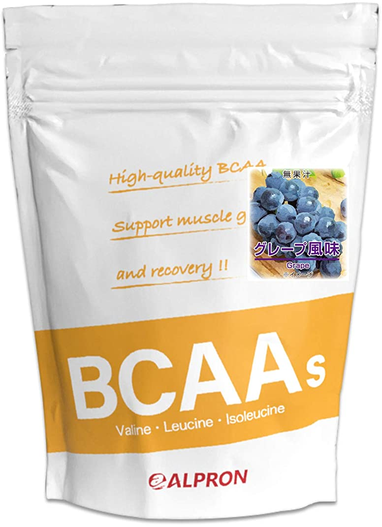 虐殺伝染性家畜マイプロテイン(MYPROTEIN) BCAA(分岐鎖アミノ酸)ビターレモン(BITTER LEMON)1kg