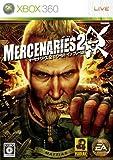 マーセナリーズ2 ワールド イン フレームス - Xbox360