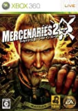 Mercenaries 2: World in Flames [Japan Import]